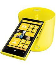 Nokia Bluetooth reproduktor MD-51W (JBL PlayUp), žlutá
