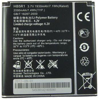 Huawei originální baterie HB5R1