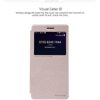 Nillkin Sparkle S-View Pouzdro Gold pro Lenovo A7000