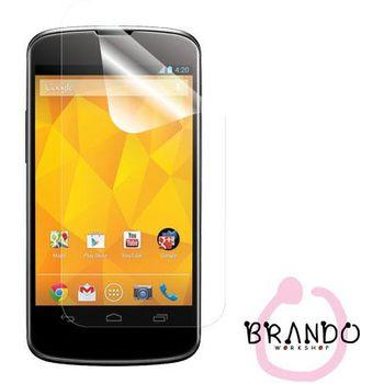 Fólie Brando - Nexus 4