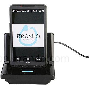 Kolébka Deluxe Brando - HTC touch HD2 + nabíječka ext. baterie