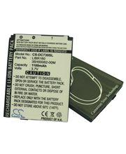 Baterie (ekv. BA-S180) pro HTC Vox, HTC S710, HTC S730, S630, Li-ion 3,7V 1100mAh