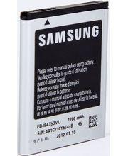Samsung baterie EB494353VU pro Wave 525, Wave 533, S5570 Galaxy Mini, 1200mAh, eko-balení