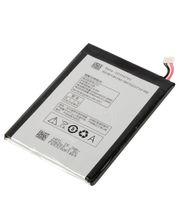 Lenovo baterie BL211 pro Lenovo P780, 4000mAh Li-Ion, eko-balení