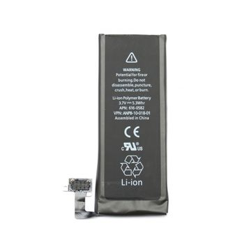 Apple iPhone 4S Baterie 1430mAh li-Pol (Bulk)