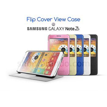 Brando pouzdro Flip View pro Samsung Galaxy Note 3, bílá