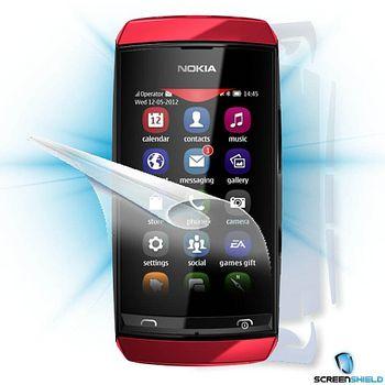 Fólie ScreenShield Nokia Asha 306 - celé tělo