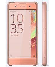 Sony ochranný kryt SBC26 pro Xperia XA, růžový