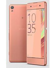 Sony Xperia X F5121, růžový