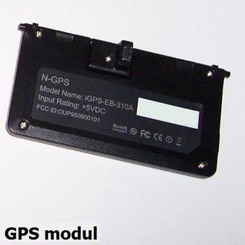 Přídavný modul GPS SiRF Star III - mivvy UM400/UM470