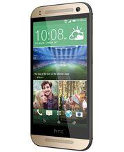 HTC One mini 2 (M8), zlatý