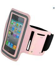 Sportovní neoprénové pouzdro na ruku vnitřní rozměry max. 158x78x7mm, růžové