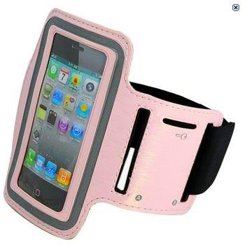 Sportovní neoprénové pouzdro na ruku vnitřní rozměry max. 138x67x7mm, růžové
