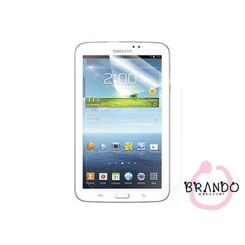 Fólie Brando - Samsung Galaxy Tab 3 7.0