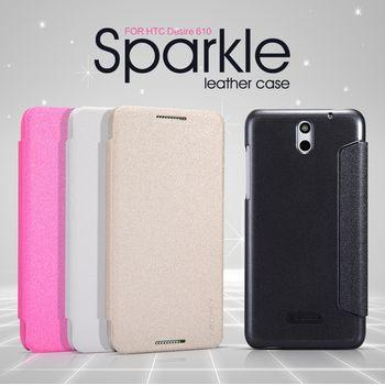 Nillkin Sparkle Folio Pouzdro Black pro HTC Desire 610